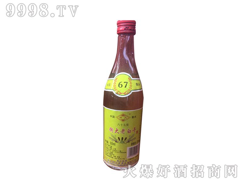 衡大老白干67度500ml浓香型白酒