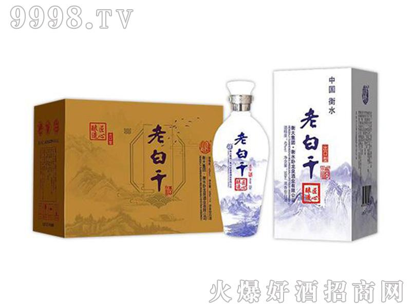 老白干出口型42度500ml浓香型白酒