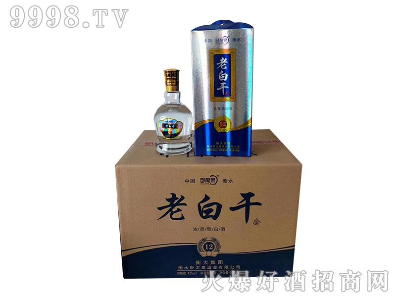卧龙泉老白干12 42度500ml浓香型白酒
