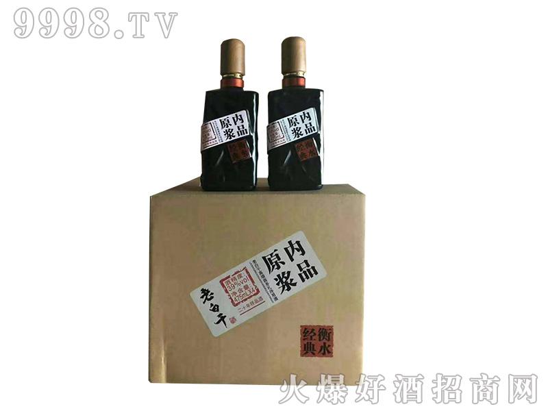 原浆内品酒39度475ml浓香型白酒