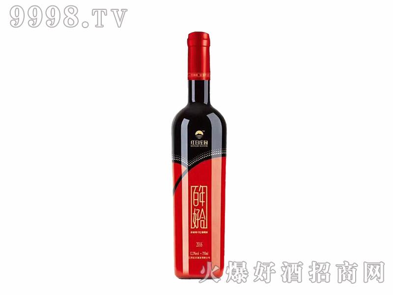 婚宴定制红酒干红葡萄酒12.5度750ml