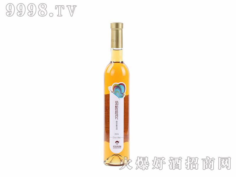 萄醉桂花葡萄酒12度500ml