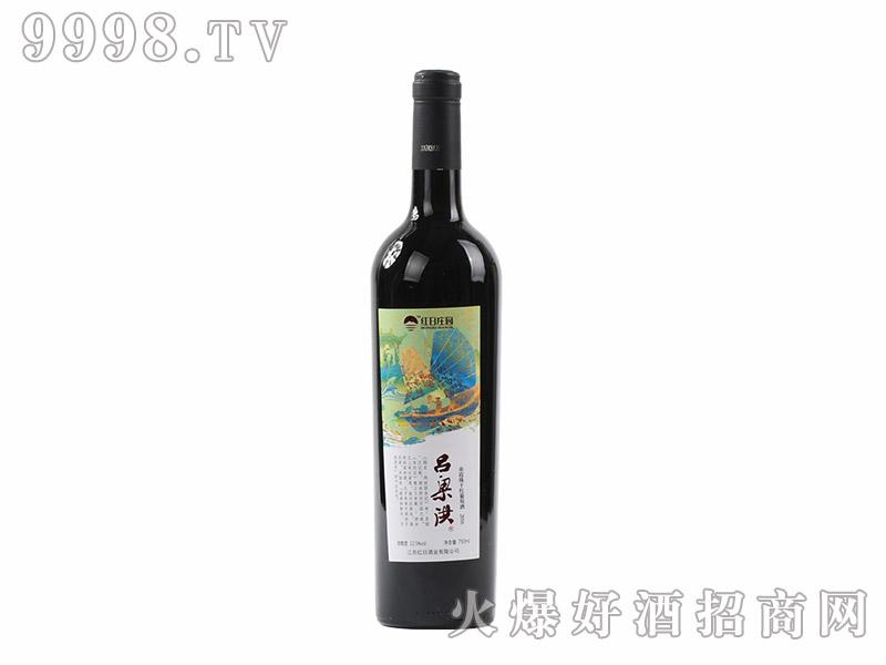 吕梁洪干红葡萄酒12.5度750ml