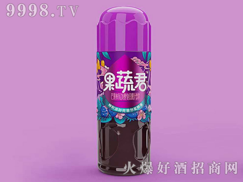 果蔬君芒果树莓发酵复合果蔬汁饮料330ml
