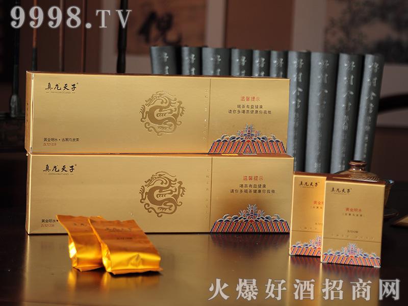 黄金明水·古黑乌龙360元/10包/条36元/包