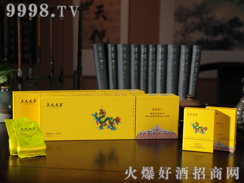 龙的传人·大红袍500元/10包/条50元/包