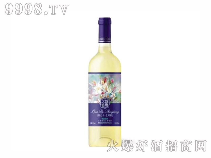 盛唐之音艺术甄选OPUS ONE白葡萄酒