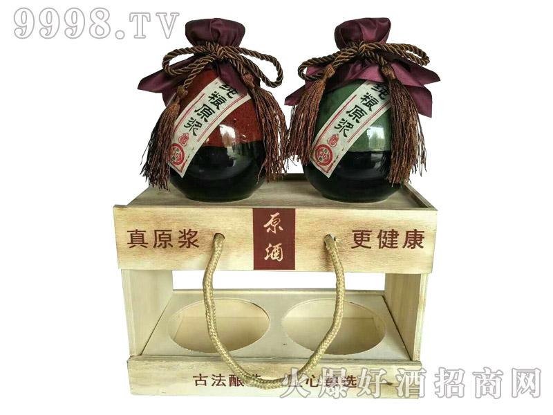 陶藏年纯粮原浆窖龄30 42°52°500ml浓香型白酒