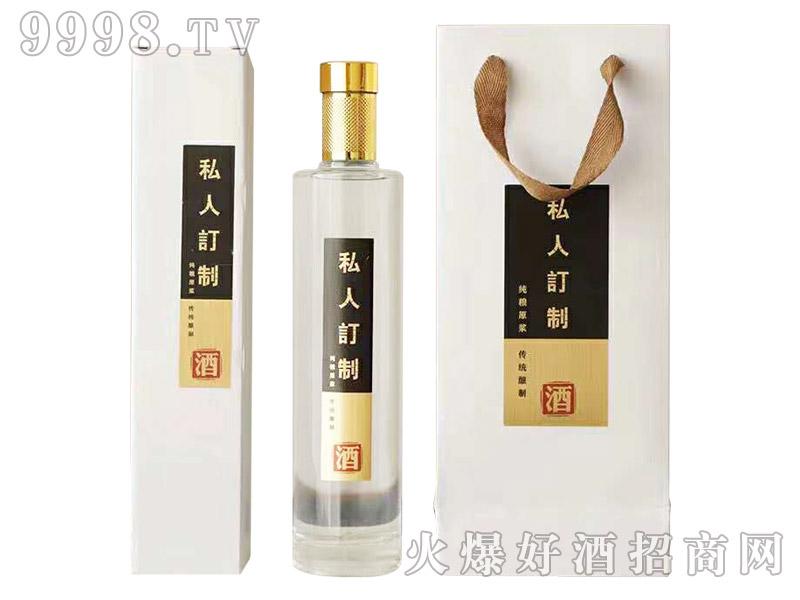 陶藏年酒私人定制42°52°500ml浓香型白酒