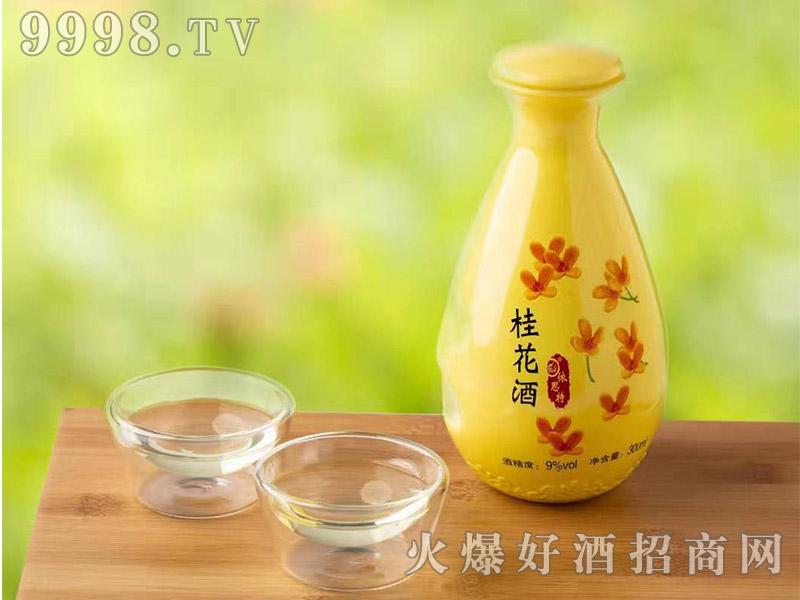 桂花酒9度300ml