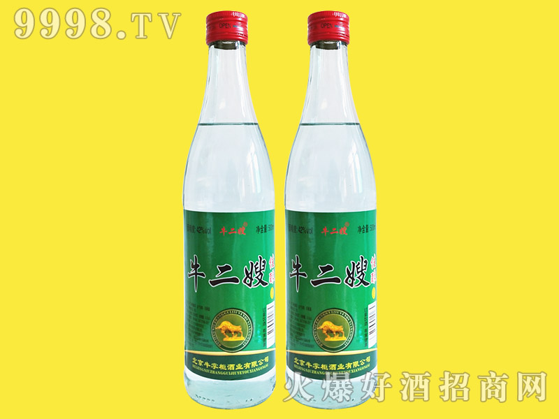 牛二嫂佳酿酒42°500ml浓香型白酒
