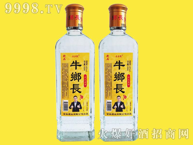 牛乡长酒42°450ml浓香型白酒