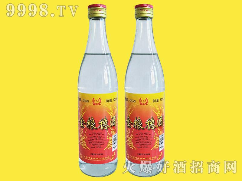 金粮穗酒42°500ml浓香型白酒