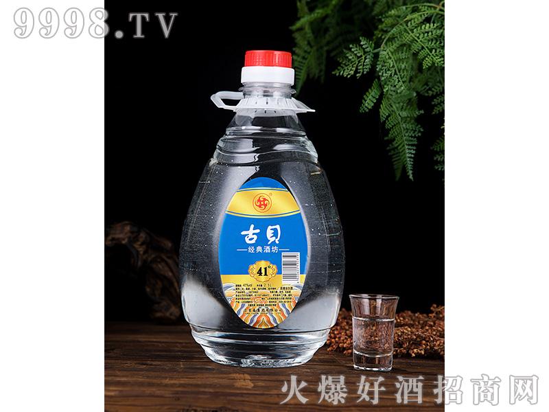古贝经典酒坊41度2.5L浓香型白酒