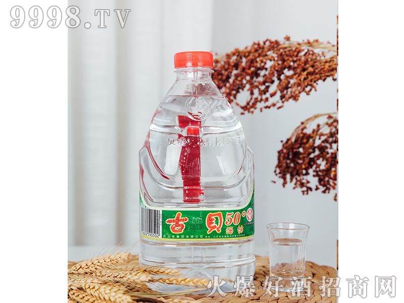 古贝酒坊50度1.75L浓香型白酒