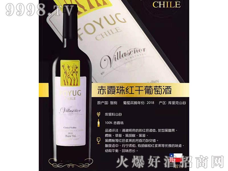 赤霞珠红干葡萄酒13°750ml