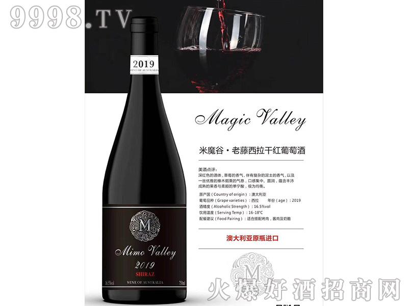 米魔谷老藤西拉干红葡萄酒16.8°750ml