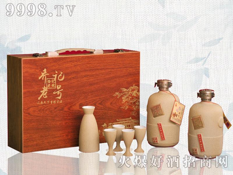 宏固酒老号泥坛(2斤)53度1000ml清香型