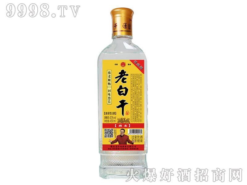 通途老白干酒升级版绵柔42°450ml浓香型白酒