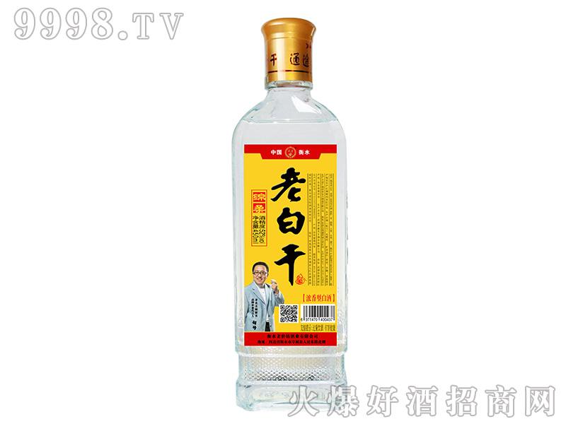 通途老白干酒升级版绵柔52°450ml浓香型白酒