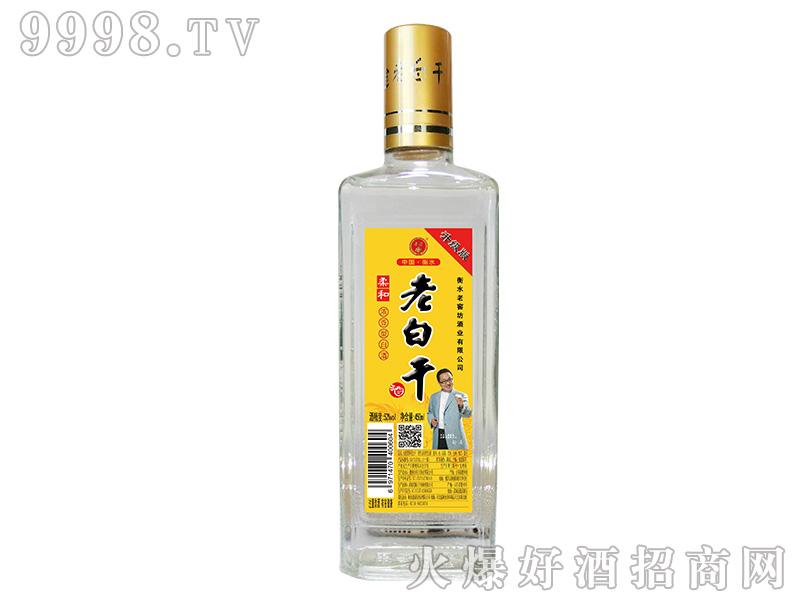 通途老白干酒升级版柔和52°450ml浓香型白酒
