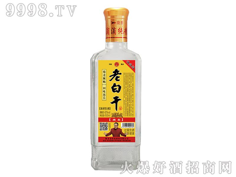 通途老白干酒升级版绵柔42度450ml浓香型白酒