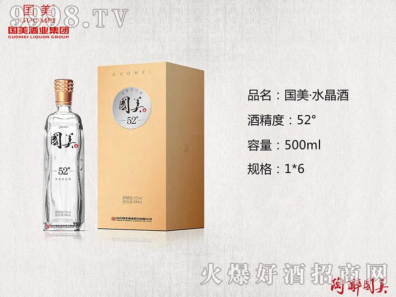 国美水晶酒52度500ml浓香型