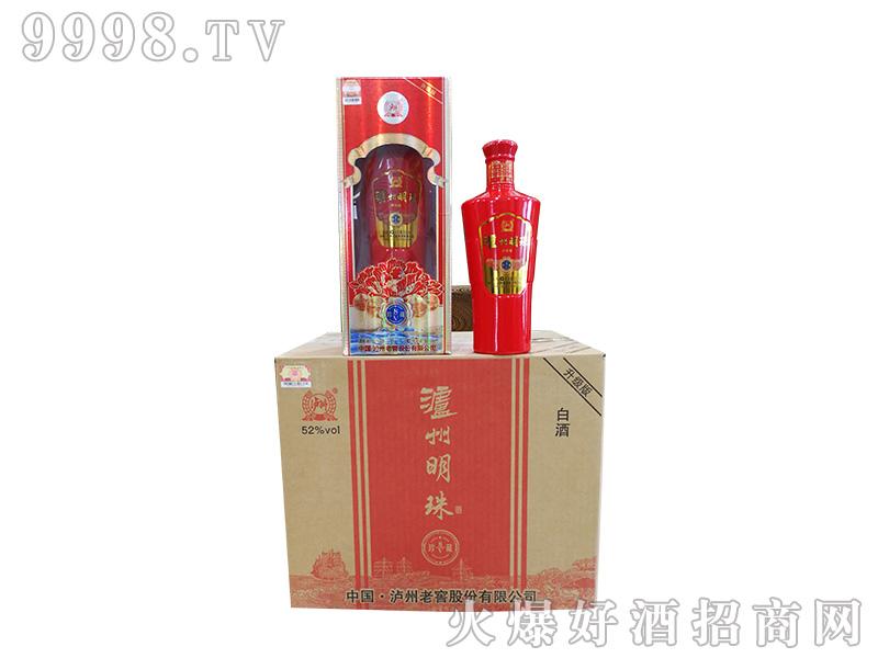 泸州明珠珍藏V8 52度500ml浓香型白酒