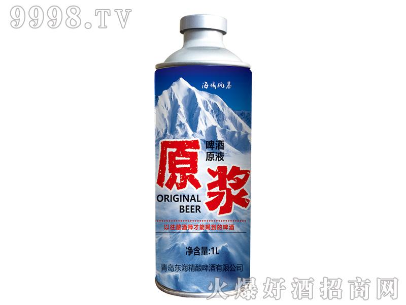 千赢国际手机版原液原浆(蓝)1L