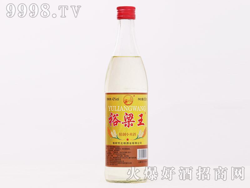 裕梁王精制小米酒42°500ml