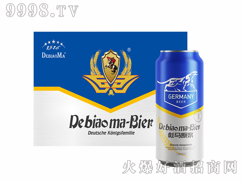 彪马原浆啤酒500ml