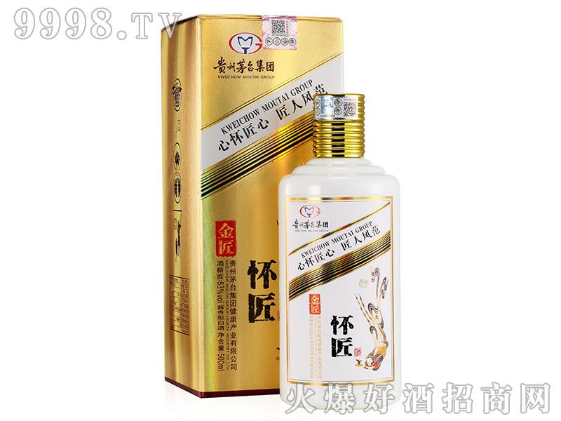 贵州茅台集团怀匠酒(金匠)酱香型白酒53°500ml