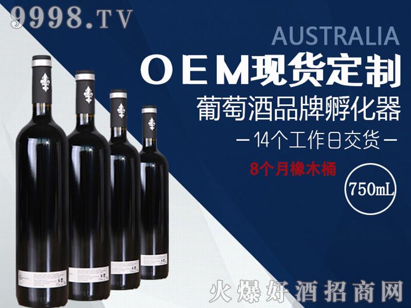 兰好乐溪西拉干红葡萄酒15.5度750ml