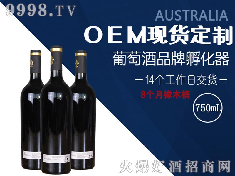 兰好乐溪西拉重型瓶15.5度750ml