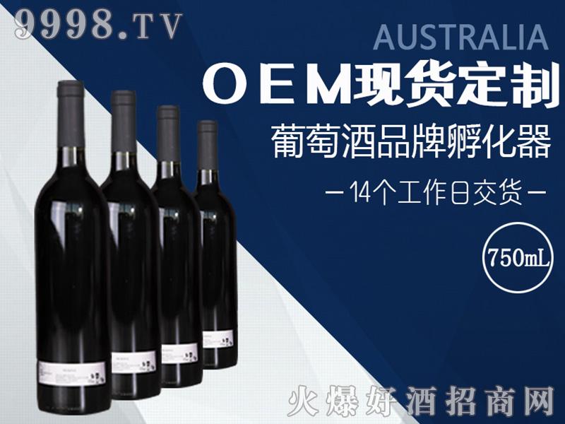 南澳干红葡萄酒14.5度750ml