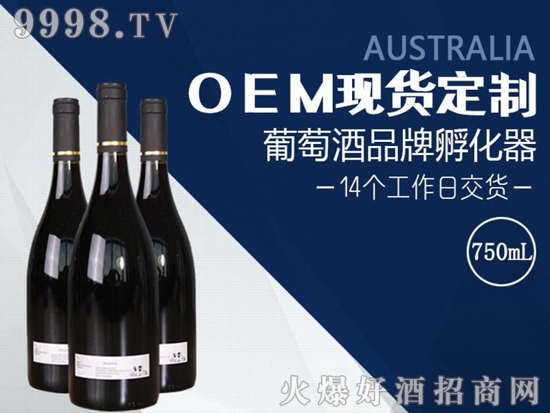 南澳干红葡萄酒14.8度750ml