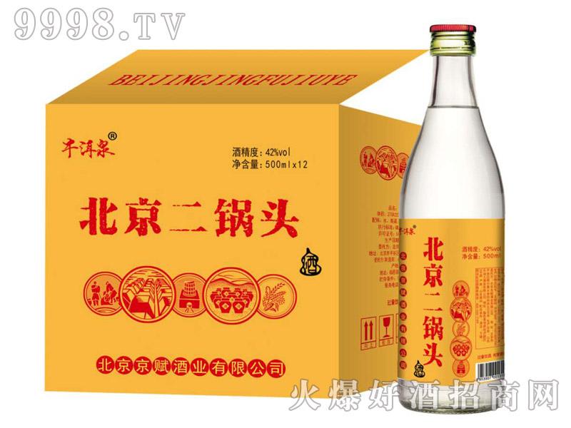 牛洱泉北京二锅头酒42°500ml浓香型白酒