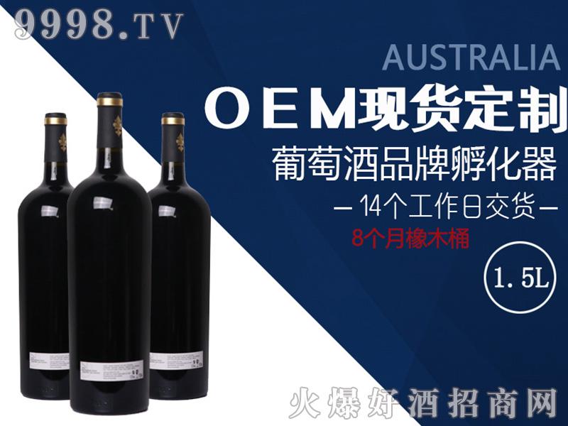 赤霞珠干红葡萄酒15度1.5l