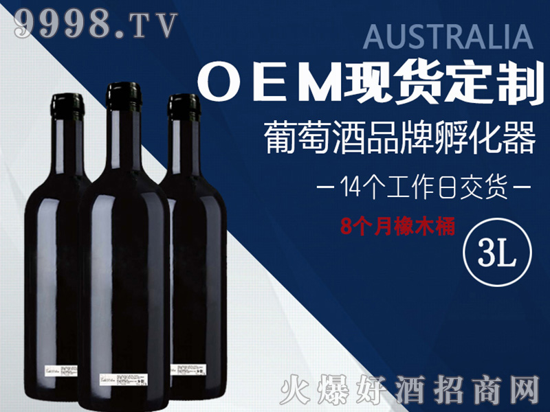 兰好乐溪赤霞珠干红葡萄酒15度3l