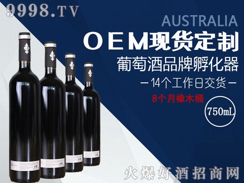 兰好乐溪赤霞珠干红葡萄酒15度750ml