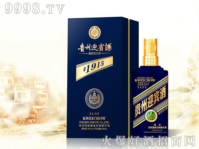 贵州迎宾酒礼宾53度500ml酱香型白酒