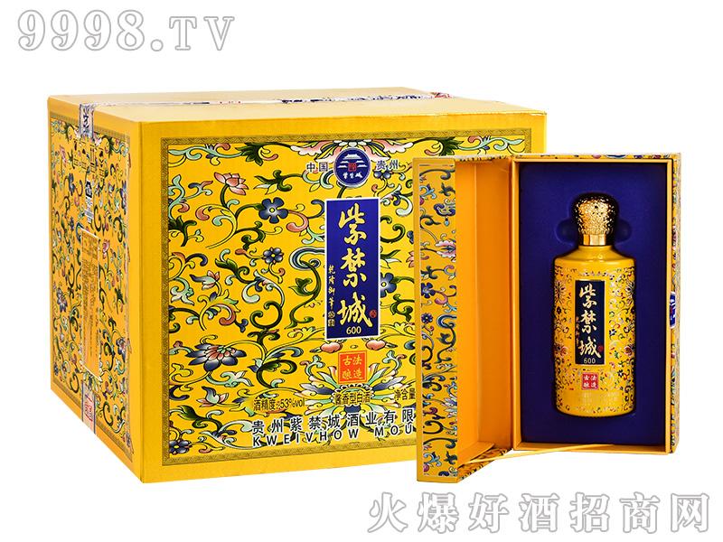 紫禁城酒(珐琅彩黄)53°500ml酱香型白酒