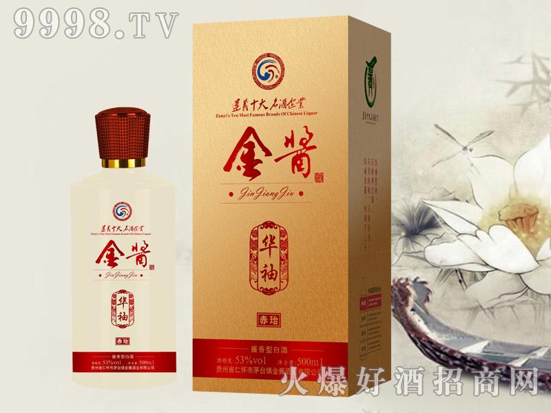 金酱酒华袖赤珆53°500ml酱香型白酒