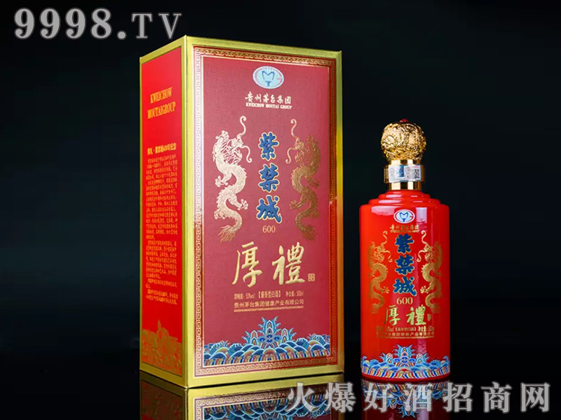 紫禁城厚礼酒(红)53°500ml酱香型白酒