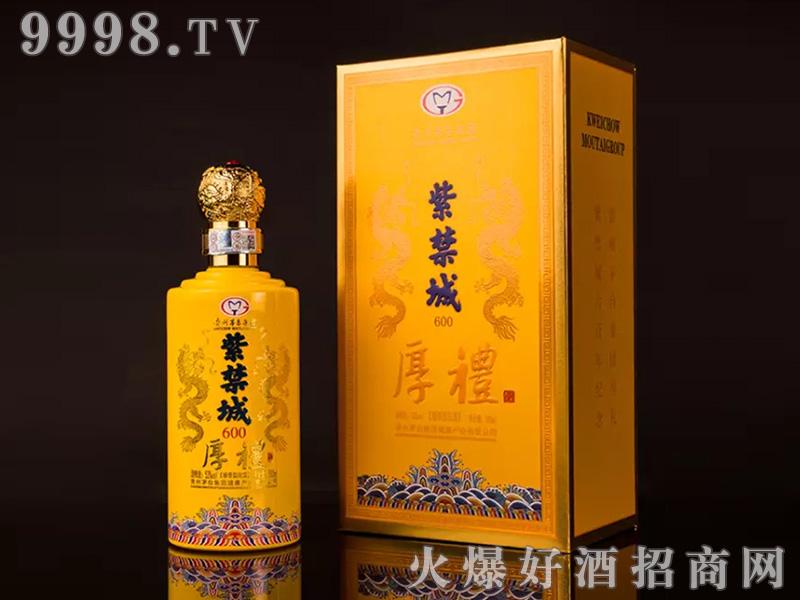 紫禁城厚礼酒(黄)53°500ml酱香型白酒