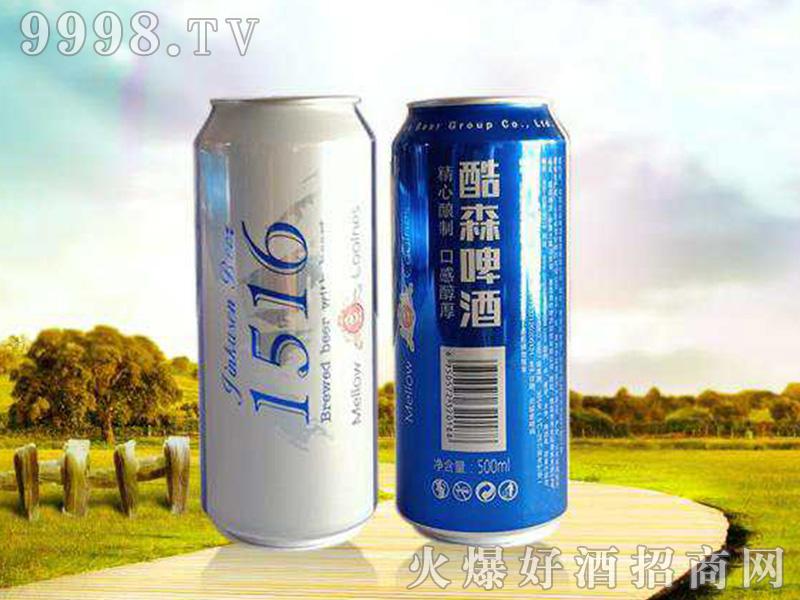 酷森啤酒1516 11度325ml