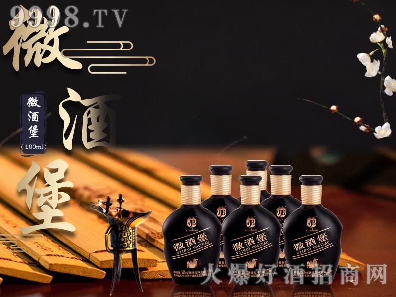 微酒堡酒53°100ml酱香型白酒