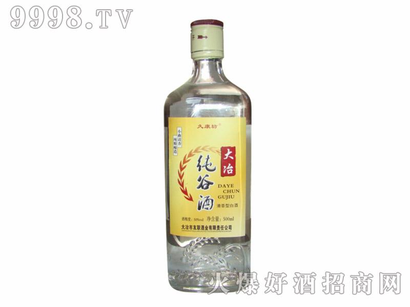 大冶纯谷酒50度500ml清香型