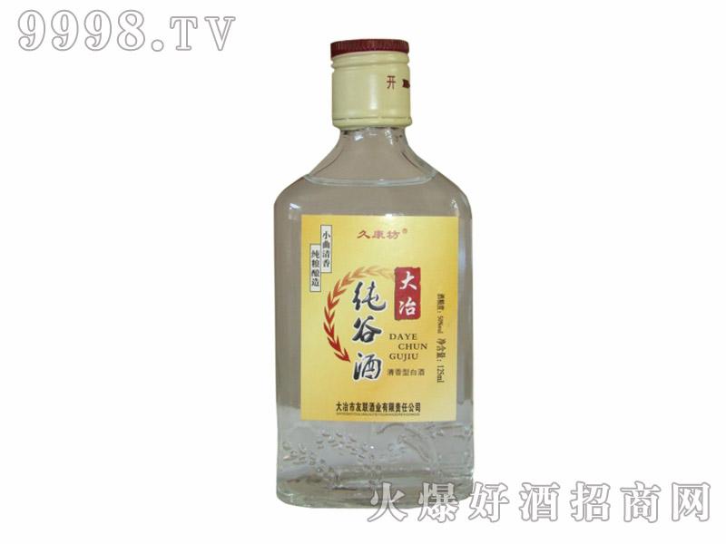 大冶纯谷酒50度125ml清香型