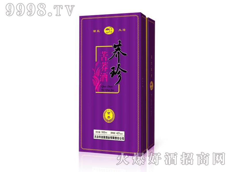 荞珍紫荞苦荞酒42度500ml